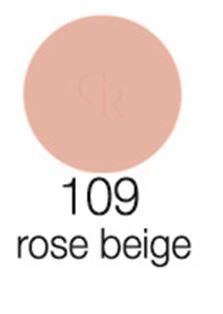 Снимка от Пресована пудра с витамини и SPF 15 - Golden Rose