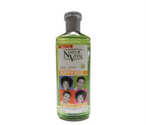 Снимка от Хипоалергичен шампоан с Невен за суха коса Happy Hair - Natur Vital