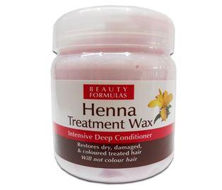 Снимка от Маска за коса с екстракт от къна за дълбоко третиране - Beauty Formulas